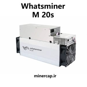 whatsminer M20s واتس ماینر